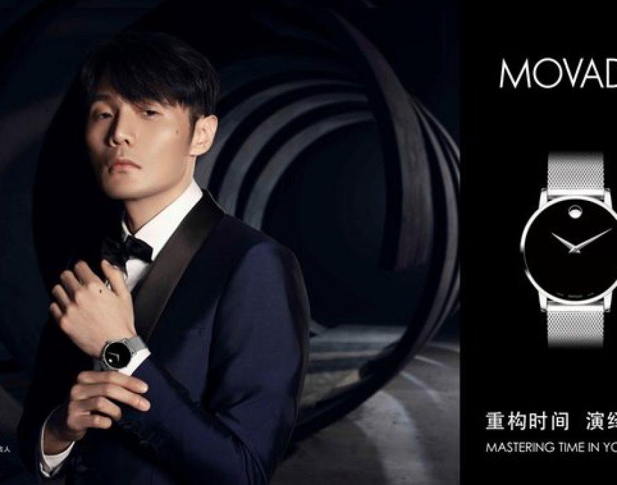 MOVADO launches Ronghao Li as the newest MOVADO Global Ambassador