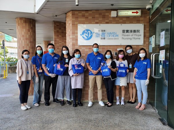 Otis Hong Kong partners with Haven of Hope Christian Service to distribute over 500 care kits to the solitary elderly
