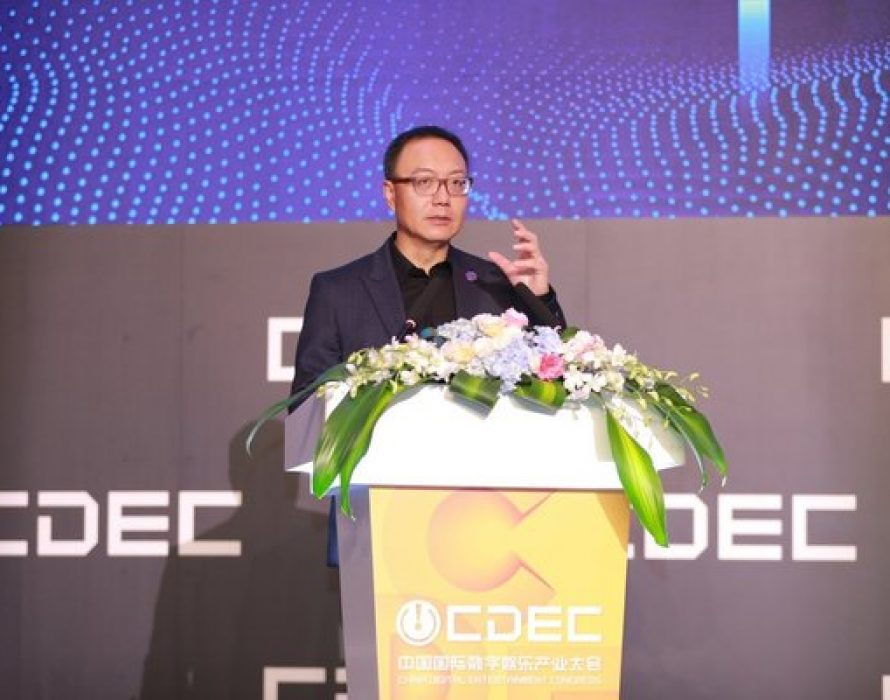 Perfect World CEO Dr. Robert H. Xiao: Content Consumption to Change Dramatically Thanks to 5G