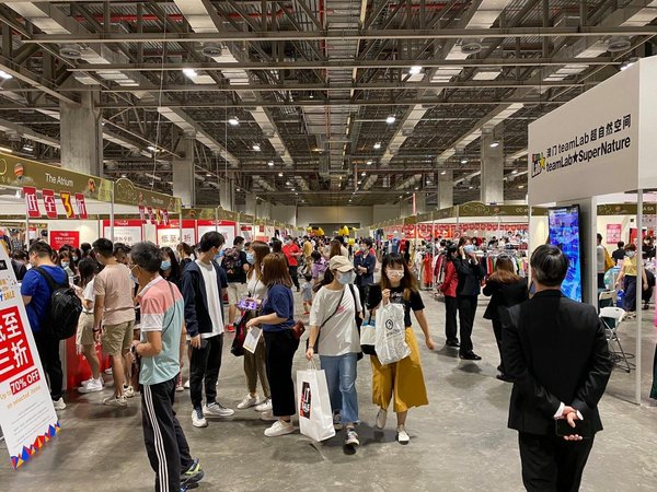 Crowds enjoy the Sands Shopping Carnival, which saw visitation upwards of 100,000 during the Friday-Sunday event at The Venetian Macao's Cotai Expo