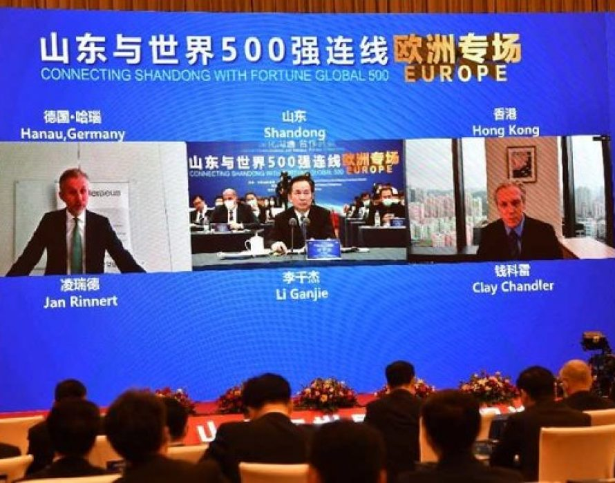 Shandong stages welcoming event for Europe's Fortune 500 companies