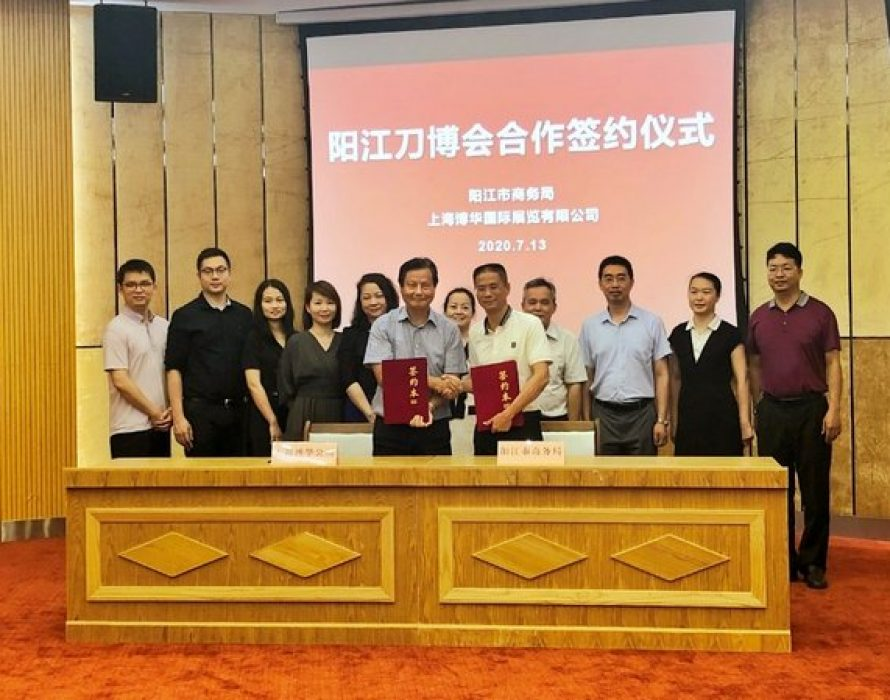 Shanghai Sinoexpo Informa Markets and Yangjiang Bureau of Commerce reached an agreement on cooperation