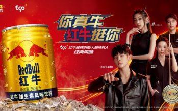 "TCP Group re-energizes Red Bull in China with latest ""Ni Zhen Niu, Hong Niu Ting Ni"" campaign"
