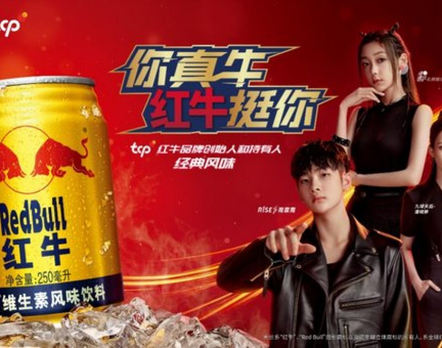 "TCP Group re-energizes Red Bull in China with latest ""Ni Zhen Niu, Hong Niu Ting Ni"" campaign"