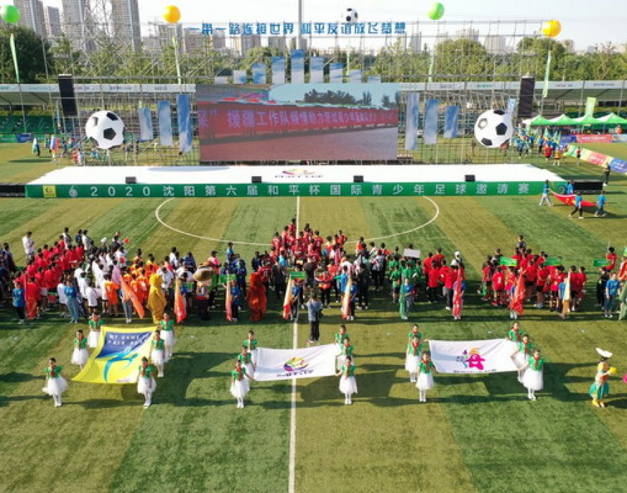"The 6th ""Peace Cup"" International Youth Football Invitational Tournament opened in Shenyang, 2020"
