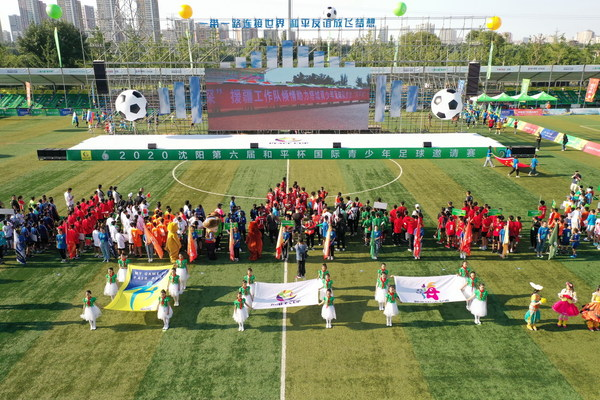 "The 6th ""Peace Cup"" International Youth Football Invitational Tournament opened in Shenyang, 2020."