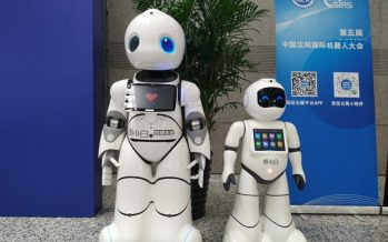 The Fifth China Shenyang International Robot Conference is Held in Shenyang