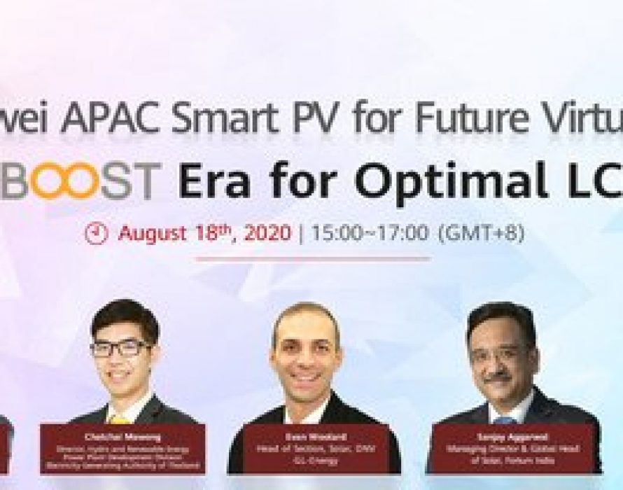 The future of PV industry is empowered by AI – 2020 Huawei APAC Smart PV for Future Virtual Summit
