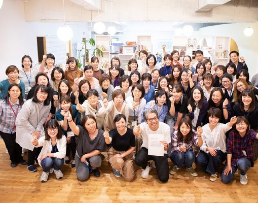 TS Cloud, Google Cloud Premier Partner, has established a base in Japan and launched G Suite sales business as a Google reseller