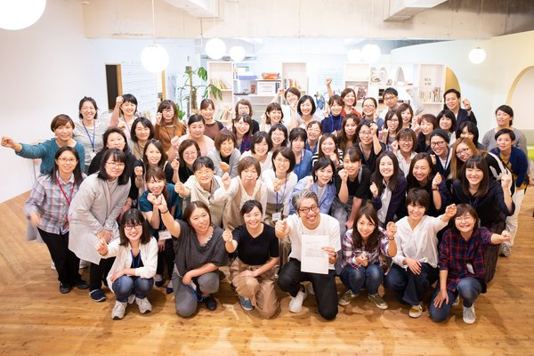 TScloud has opened the branch office in Japan, focusing on G Suite reselling business.