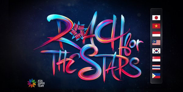 2020 Asia Super Team: Reach for the Stars Incentive Travel Competition