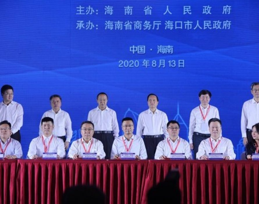 V1 Group Formal Entry Into Sanya To Seize New Opportunities of Hainan Free Trade Port Policy and To Capture New Development