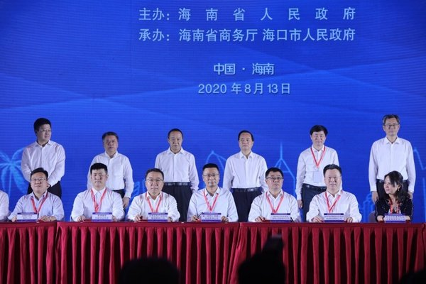 Middle of the first row: Peng Xitao; from the second left to right of the back row: Tong Daochi, Secretary of the Communist Party of China (CPC) Sanya Municipal Committee; Mao Chaofeng, Vice Governor of Hainan Provincial Government ; Liu Cigui, Secretary of the CPC Hainan Provincial Committee
