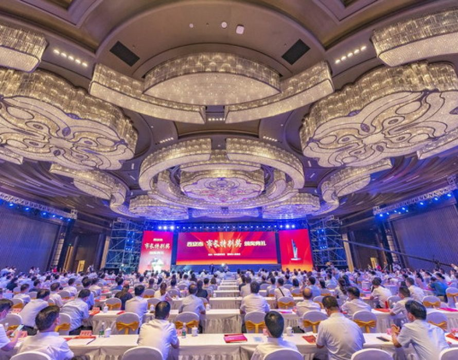 """Xi'an sets up the """"Mayor's Special Award"""" to encourage innovation and development of advanced manufacturing"""