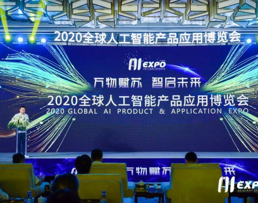 Xinhua Silk Road: AIExpo 2020 kicks off in Suzhou, China