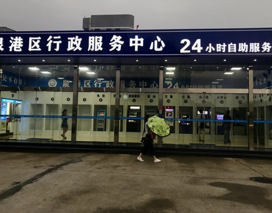 Xinhua Silk Road: China's Quanzhou rolls out multiple measures to optimize business environment