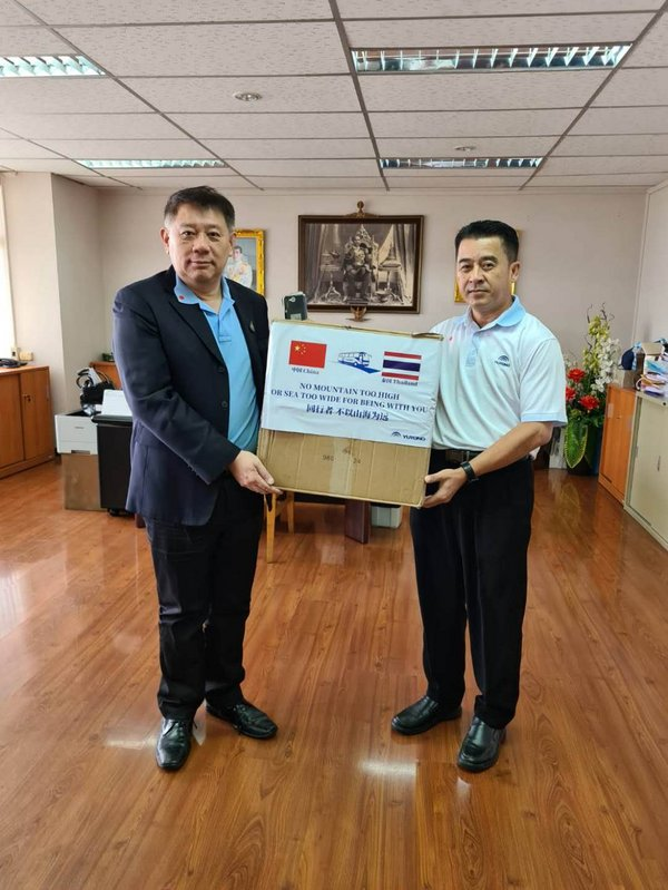 Brief Handover Ceremony in Recognition of Yutong's Donation