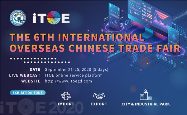 The Sixth International Overseas Chinese Trade Fair Going Live from September 21-25