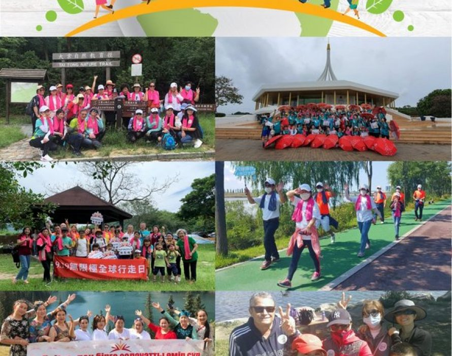 920 Million Steps and RMB 2.8 Million Donation Made on 9•19 Infinitus Global Walking Day