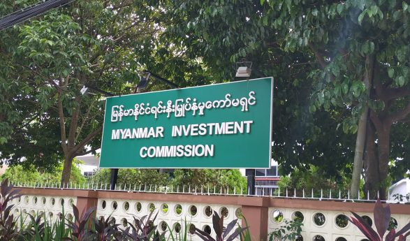 Myanmar attracts over US$ 5 billion foreign investment in 11 months of fiscal year