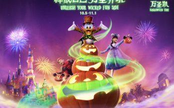 A Wicked Fun Halloween is Heading to Shanghai Disney Resort on October 5