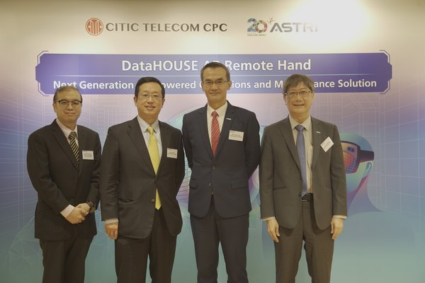(From the left) Mr. Daniel Kwong, Chief Information and Innovation Officer of CITIC Telecom CPC, Mr. Esmond Li, CEO of CITIC Telecom CPC, Mr. Hugh Chow, CEO of ASTRI and Dr. Lucas Hui, Chief Technology Officer of ASTRI pictured to celebrate the success of the partnership and AR-based Operations and Maintenance Solution.