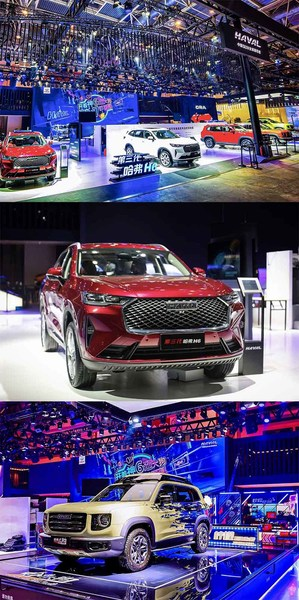 GWM Showcases Its Signature 3rd Gen HAVAL H6 and HAVAL Dagou at Auto China 2020.
