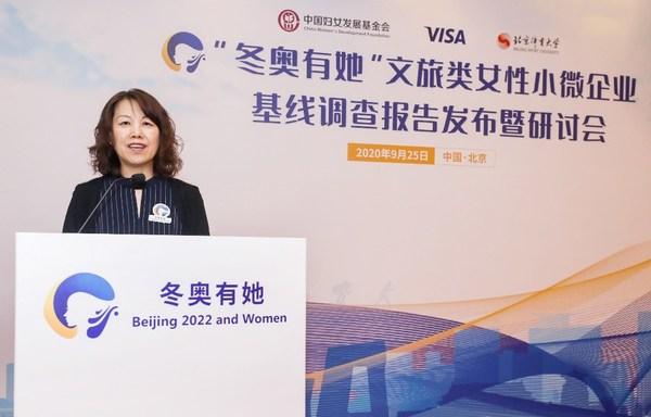 Zhang Jianmin, Vice Chairman and Secretary General of CWDF