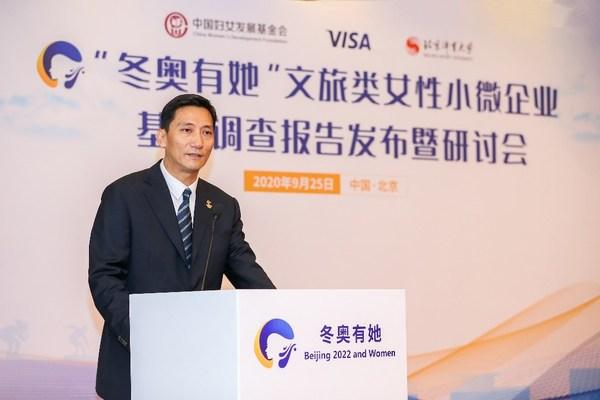 Gu Haoning, Deputy Head of Marketing, BOCOG