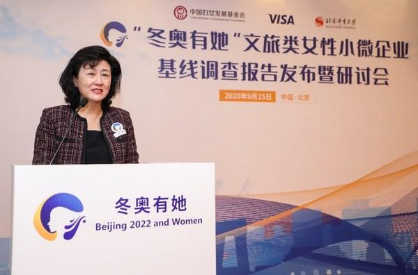 Shirley Yu, Group General Manager of Visa Greater China
