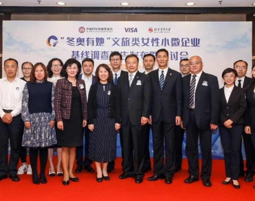 Beijing 2022 and Women report shows 70% women-led MSBs in the culture and tourism sectors anticipate business opportunities from the Olympics Winter Games