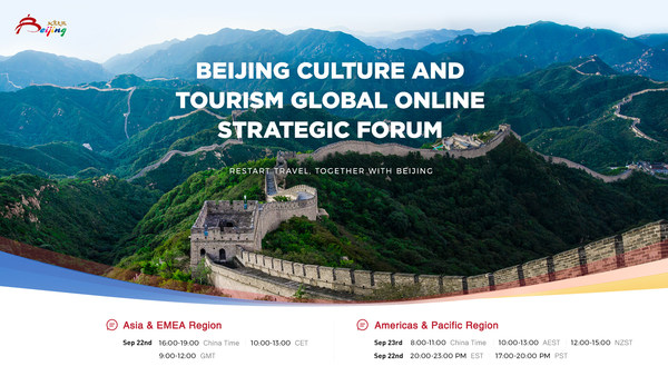 "Beijing Culture and Tourism Spearheads Post-COVID Travel Recovery with Global Online Strategic Forum: ""Restart Travel, Together with Beijing"""