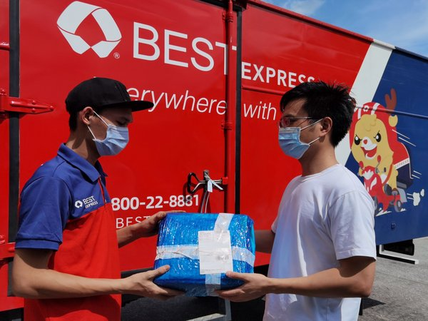 The partnered logistics service will streamline cross-border e-commerce and shorten international shipping time for Malaysian consumers.