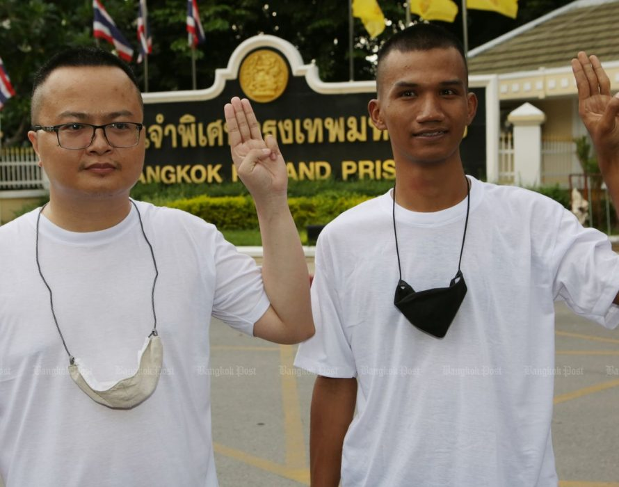 Thailand: Two activists released after spending five days in jail