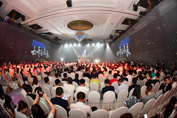 Opening Ceremony of 2020 Internet Yuelu Summit