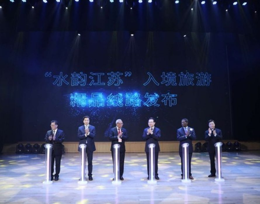 """""""Charm of Jiangsu"""" Tourism Routes collection results announced"""
