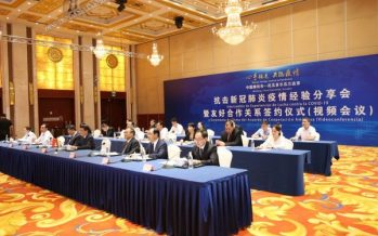 China's Weifang, Ecuador's Guaranda ink ties and join hands in COVID-19 fight