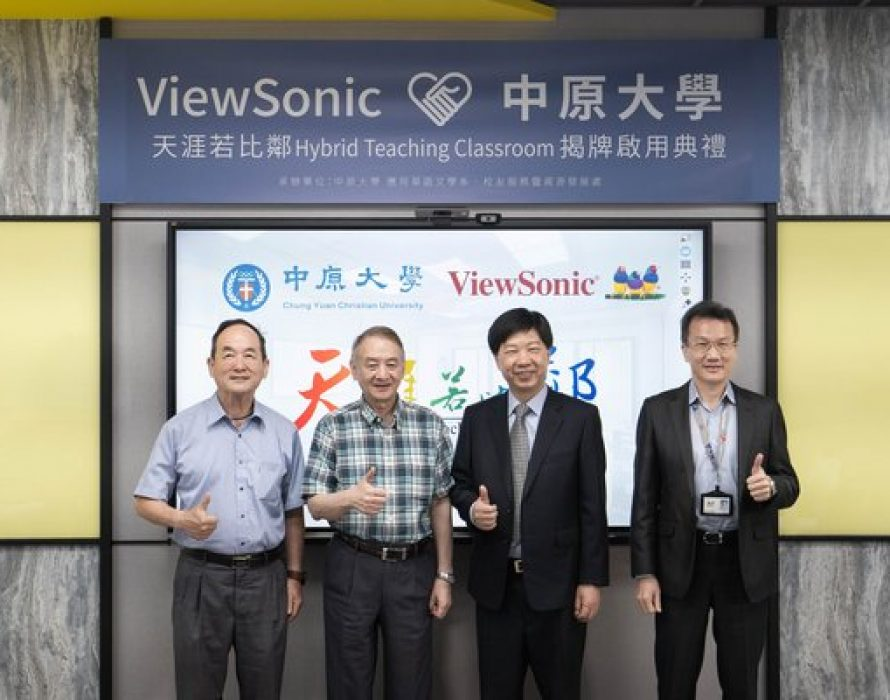 Chung Yuan Christian University Launches the ViewSonic Hybrid Teaching Classroom