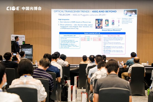 CIOE 2020 Information and Communication Forum