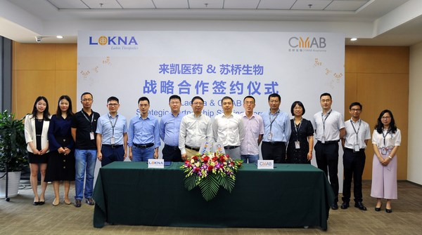 Signing Ceremony of Strategic Colaboration Between laekna Therapeutics and CMAB Biopharma