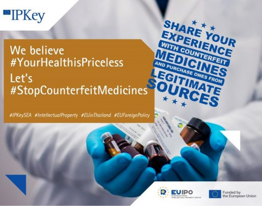 Countering counterfeit medicines in the fast-paced world of e-commerce