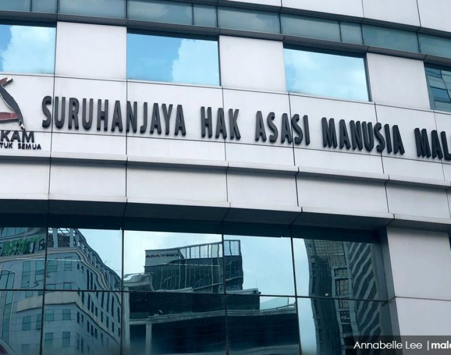 Suhakam: Form RCI immediately to investigate judicial misconduct