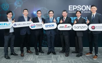 Epson Taiwan Makes Optical Engines for Smart Glasses Available Globally – Partners with Local Organizations to Create World-Leading AR Ecosystem
