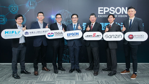 Epson Taiwan has made optical engines for smart glasses available globally,partnering with local organizations to create a world-leading AR software, hardware, design and ODM ecosystem