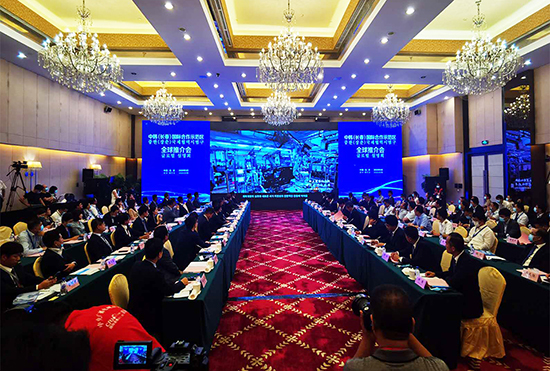 The global promotional conference of the China-ROK (Changchun) International Cooperation Demonstration Zone (photo by Guo Haiyang)