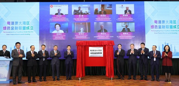 Distinguished guests together witnessed and officiated the launch of the Guangdong-Hong Kong-Macau Greater Bay Area Green Finance Alliance at the ceremony and via video conference.