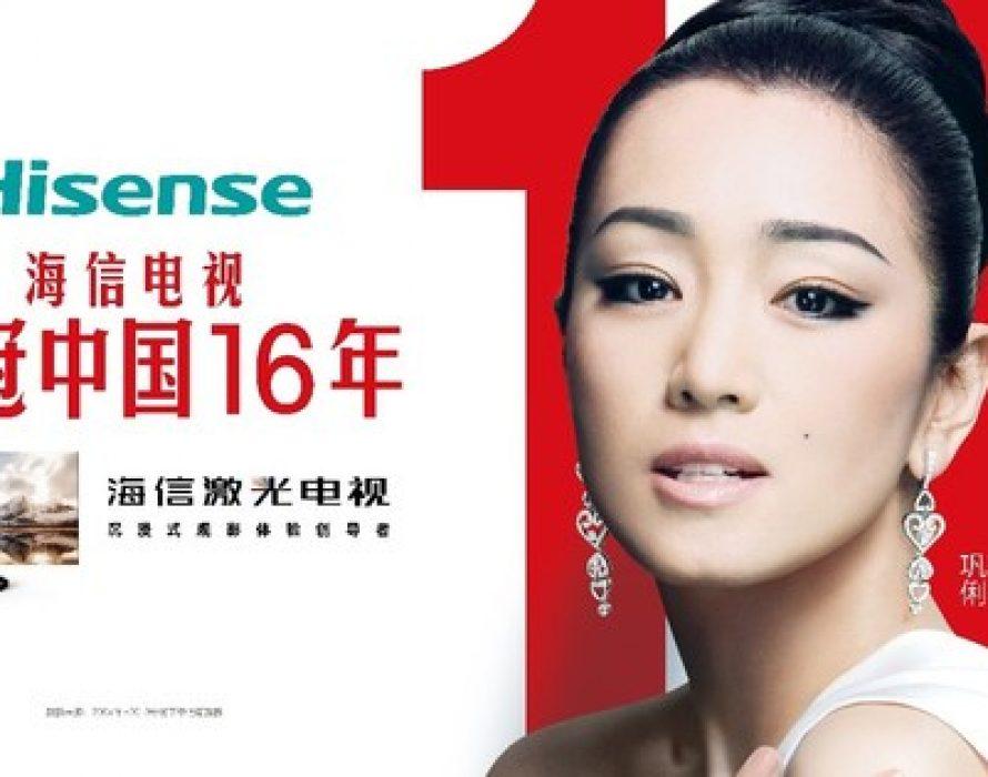 Hisense Announces Global Brand Ambassador Gong Li