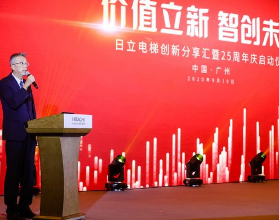 Hitachi Elevator holds 25th anniversary launch ceremony
