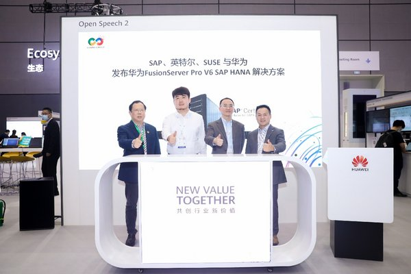 Huawei Launches the FusionServer Pro V6 SAP HANA Solution for Enterprise Digital Transformation