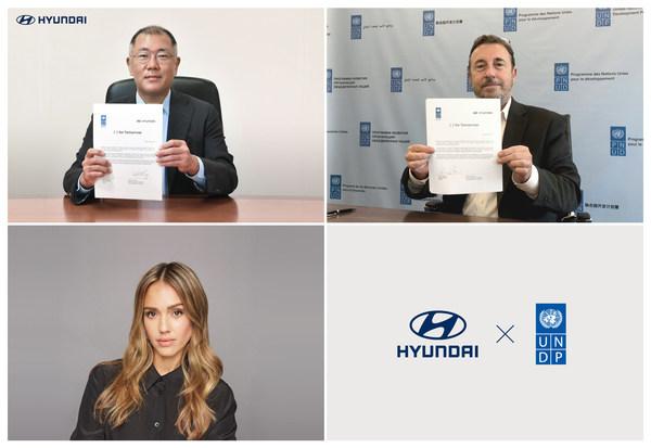 Hyundai Motor Group Executive Vice Chairman Euisun Chung; UNDP Administrator Achim Steiner; and actress, activist, and social impact entrepreneur Jessica Alba